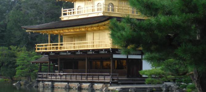Kinkakuji – Letter to a friend