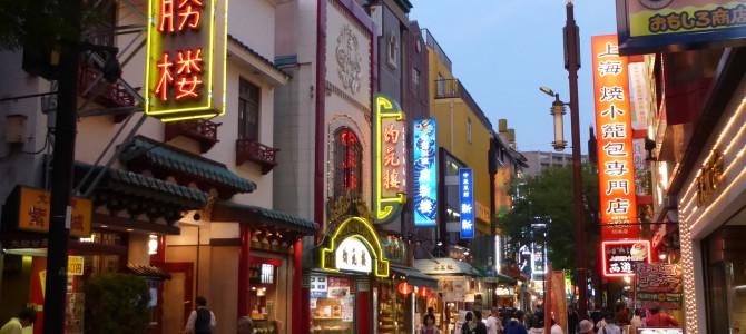 My Adventure in Chinatown