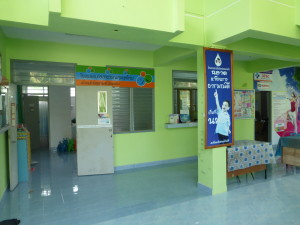 Medical Clinic, Koh Phangan